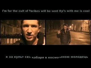 Artisto - Revolution Ukraine [��� ����������� - Euromaidan
